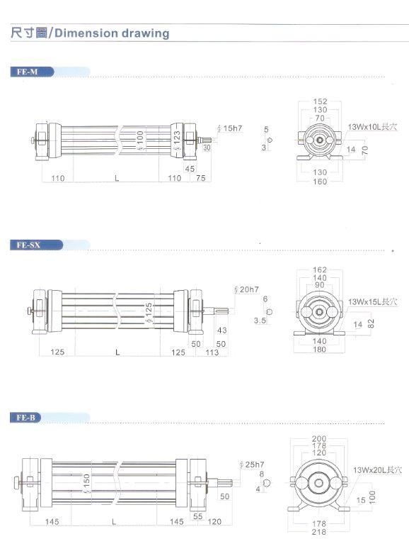 平面展開輪-尺寸圖2.JPG