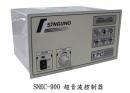 SNEC-900超音波控制器