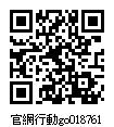 018761_官網行動go.jpg