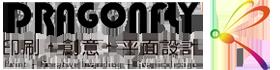 蜻蜓廣告設計-(廣告設計,板橋設計,板橋廣告)