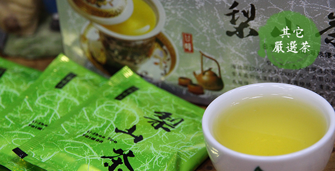 其它嚴選茶-title.jpg
