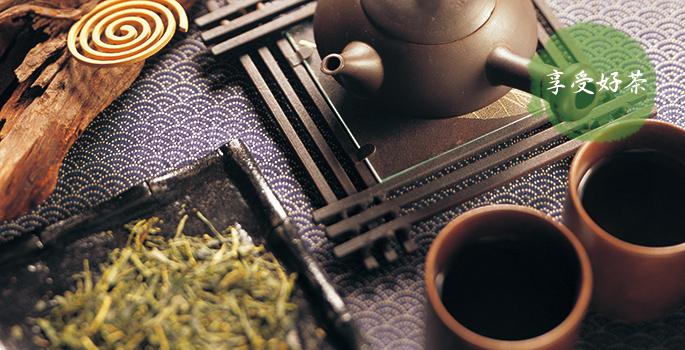 享受好茶-title.jpg