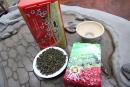 鹿谷炭培烏龍茶