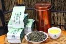 華岡極品高冷茶