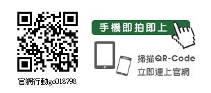 台中程崴QRcode.jpg