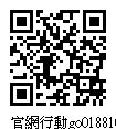 17PTC00045 典藏金鵬灣民宿.jpg