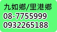 未命名-1_03.png