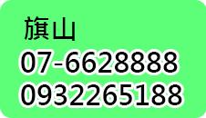 未命名-1_17.png