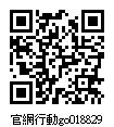 018829_官網行動go.jpg