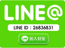 Line-加入好友2.png
