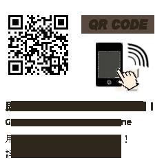 台中三采包通qrccode.png
