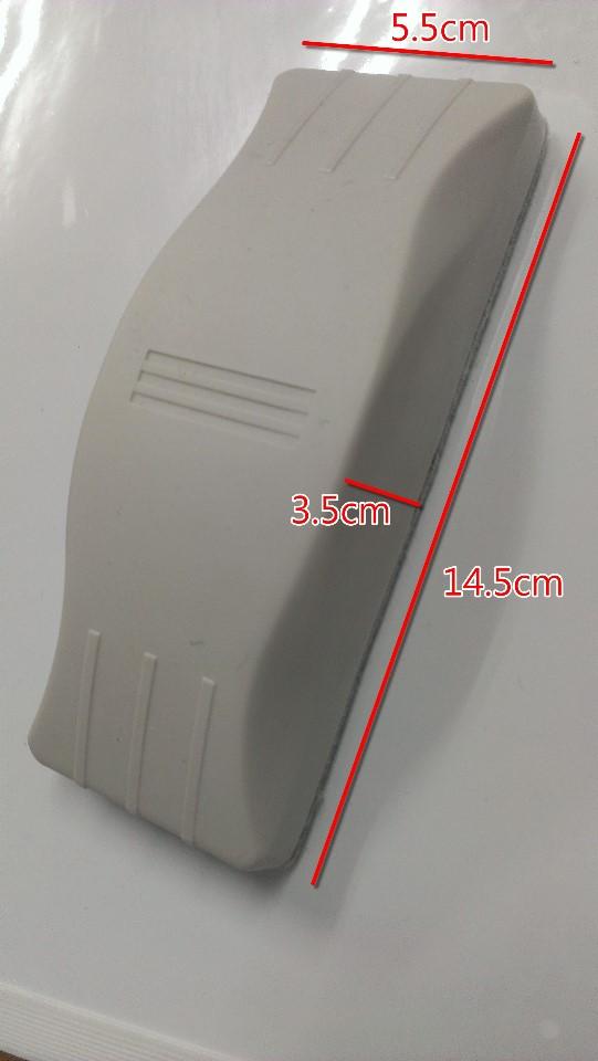 磁性弧形可換式板擦MER-2P-02.jpg