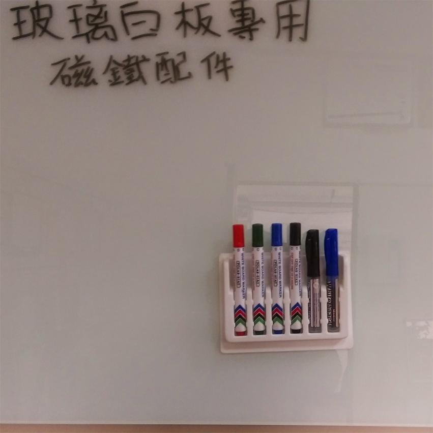 玻璃白板專用磁性筆座PH-N06-03.jpg