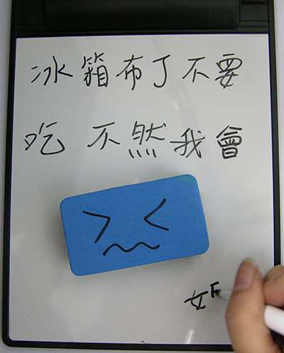 夾紙留言小白板-能吸附於鐵製品ME-007-04.jpg