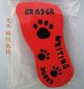 腳丫造型磁性板擦-01