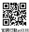 17TNC00070 奇炫企業有限公司.jpg
