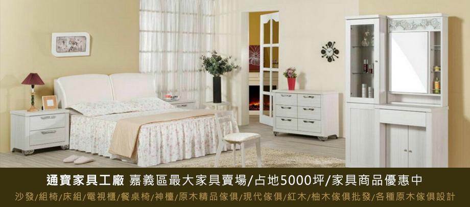 通寶-港聯banner_07.png