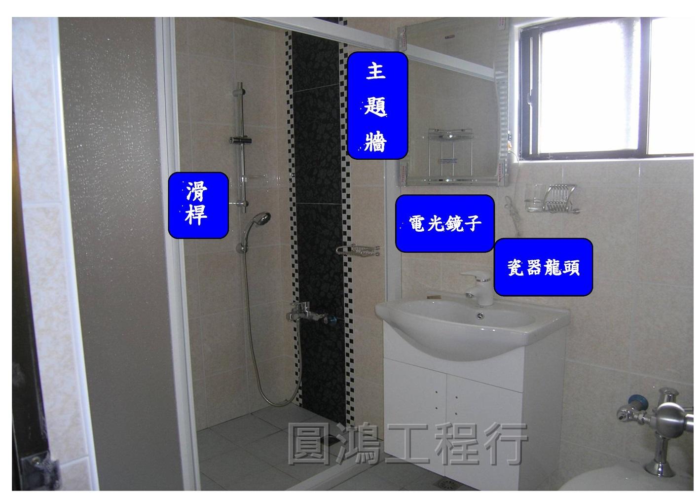 file-page68.jpg