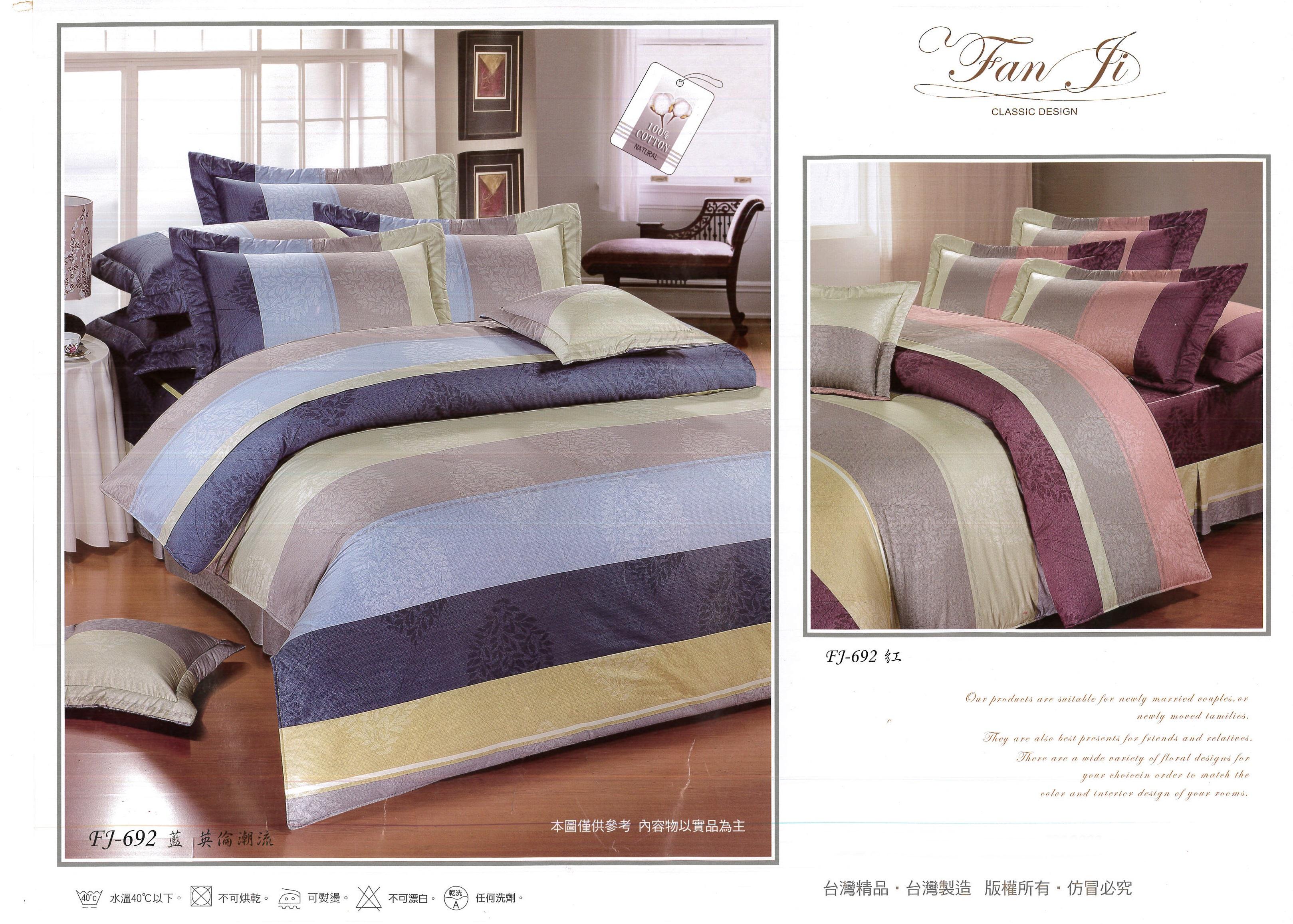床罩組-FJ-692.jpg