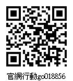 018856_官網行動go.jpg