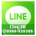 line-參考樣式.png