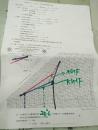 空氣性質圖繪圖紀錄表空調冷氣保養維修1-政旺水電工程