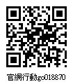 018870_官網行動go.jpg