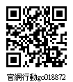 018872_官網行動go.jpg