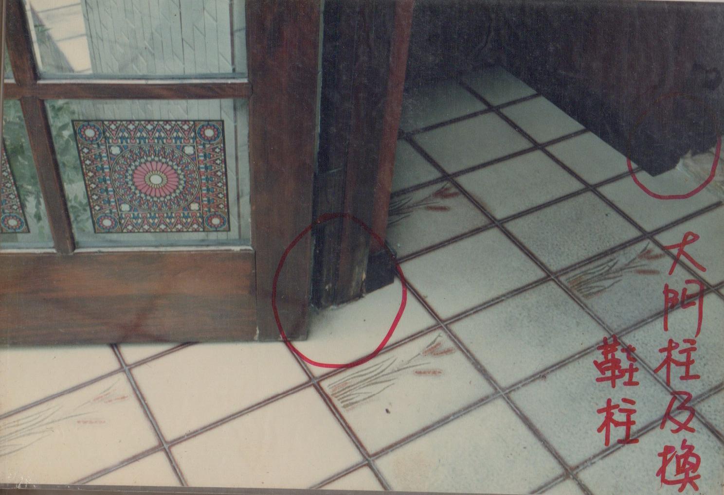 白蟻驅除預防 - 69.jpg