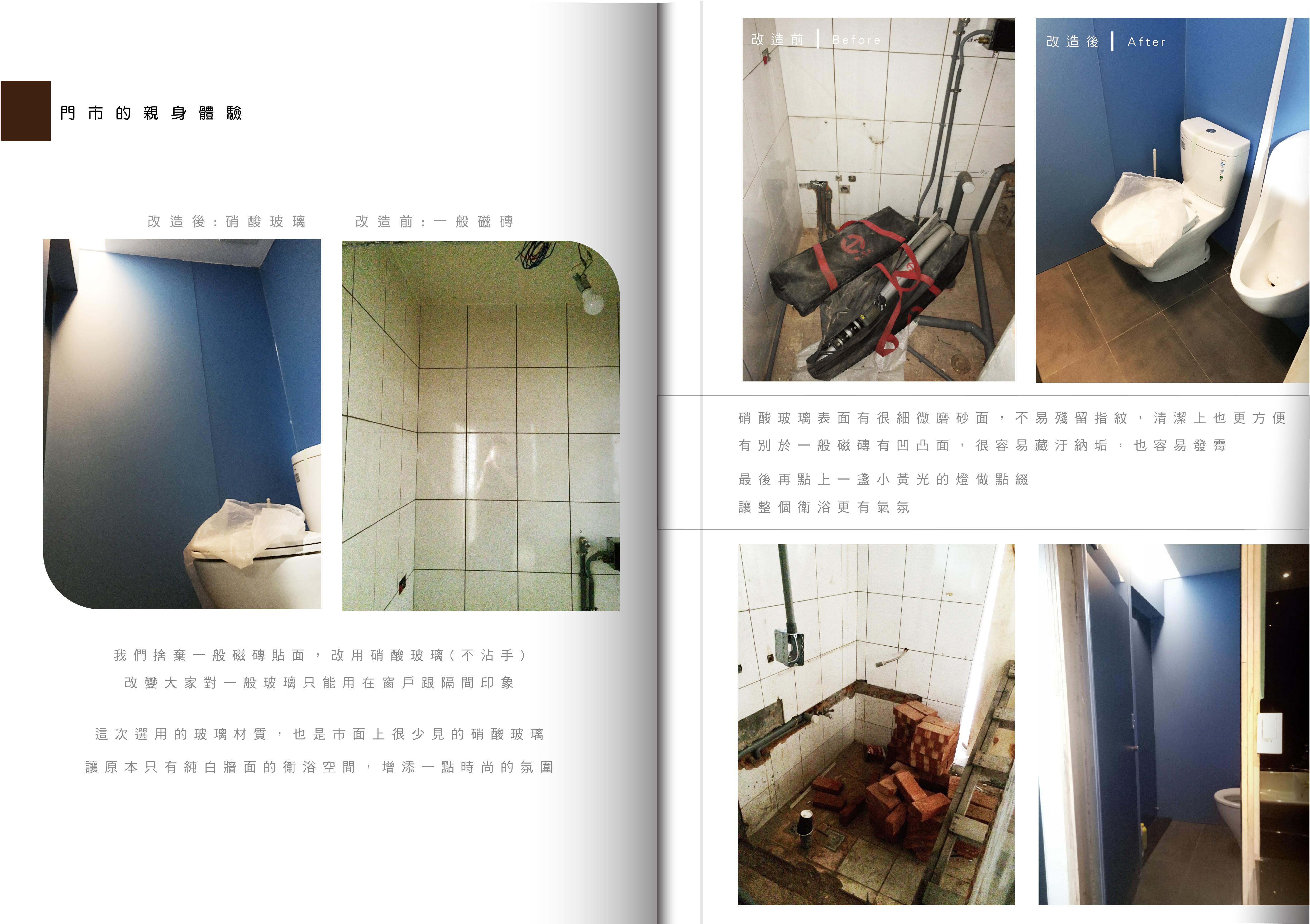 雜誌-雙-35.jpg