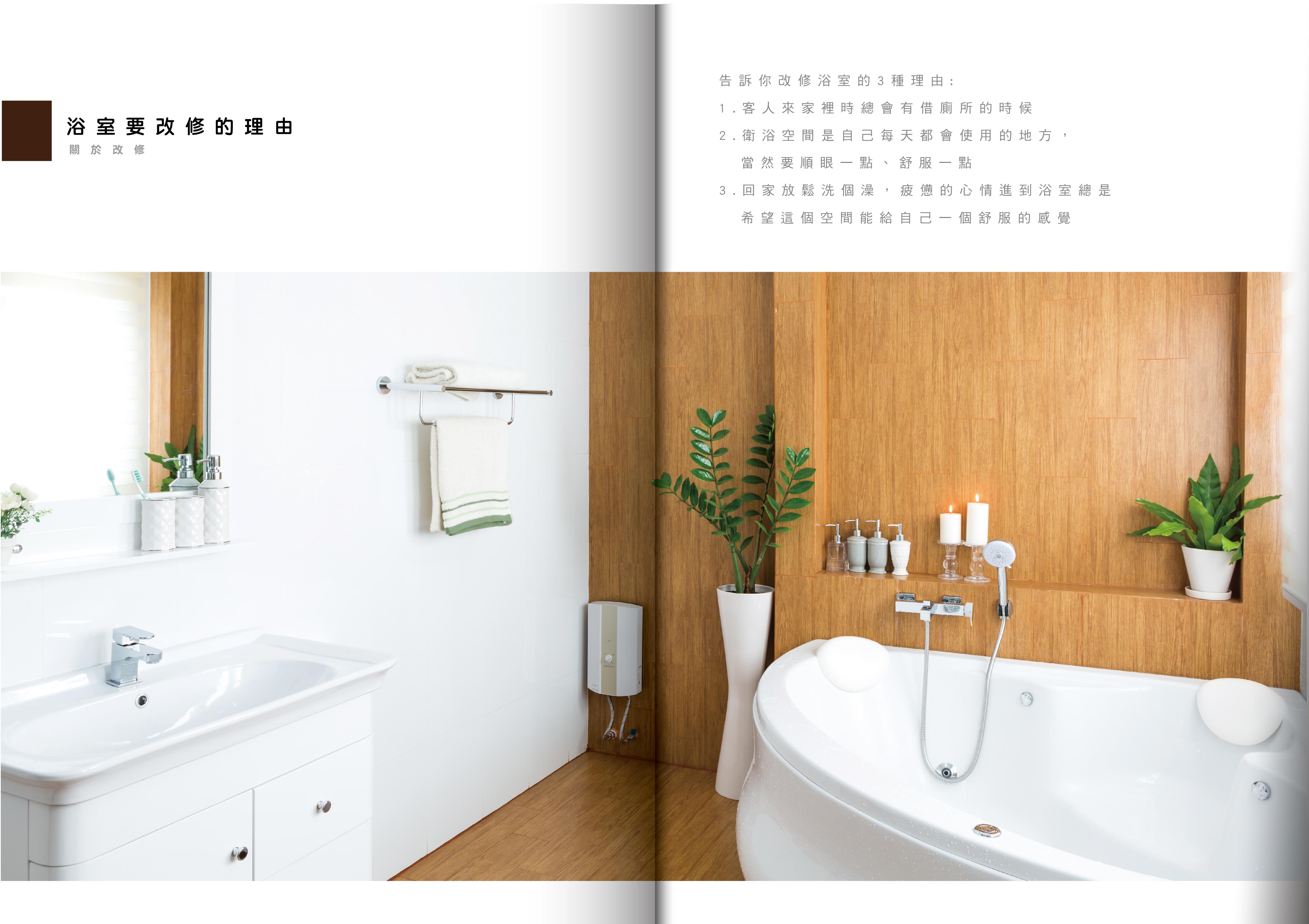 雜誌-雙-27.jpg