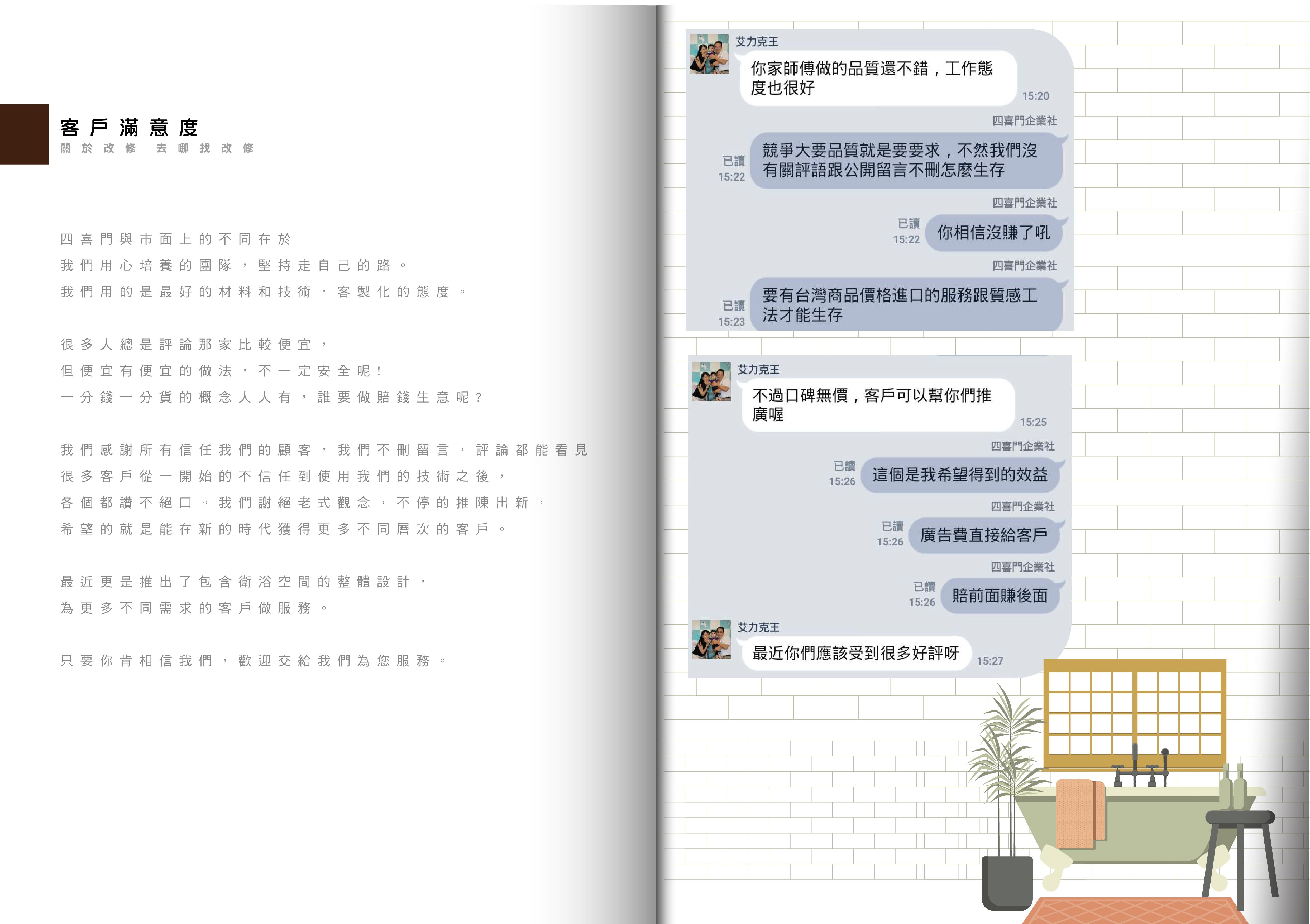 雜誌-雙-30.jpg