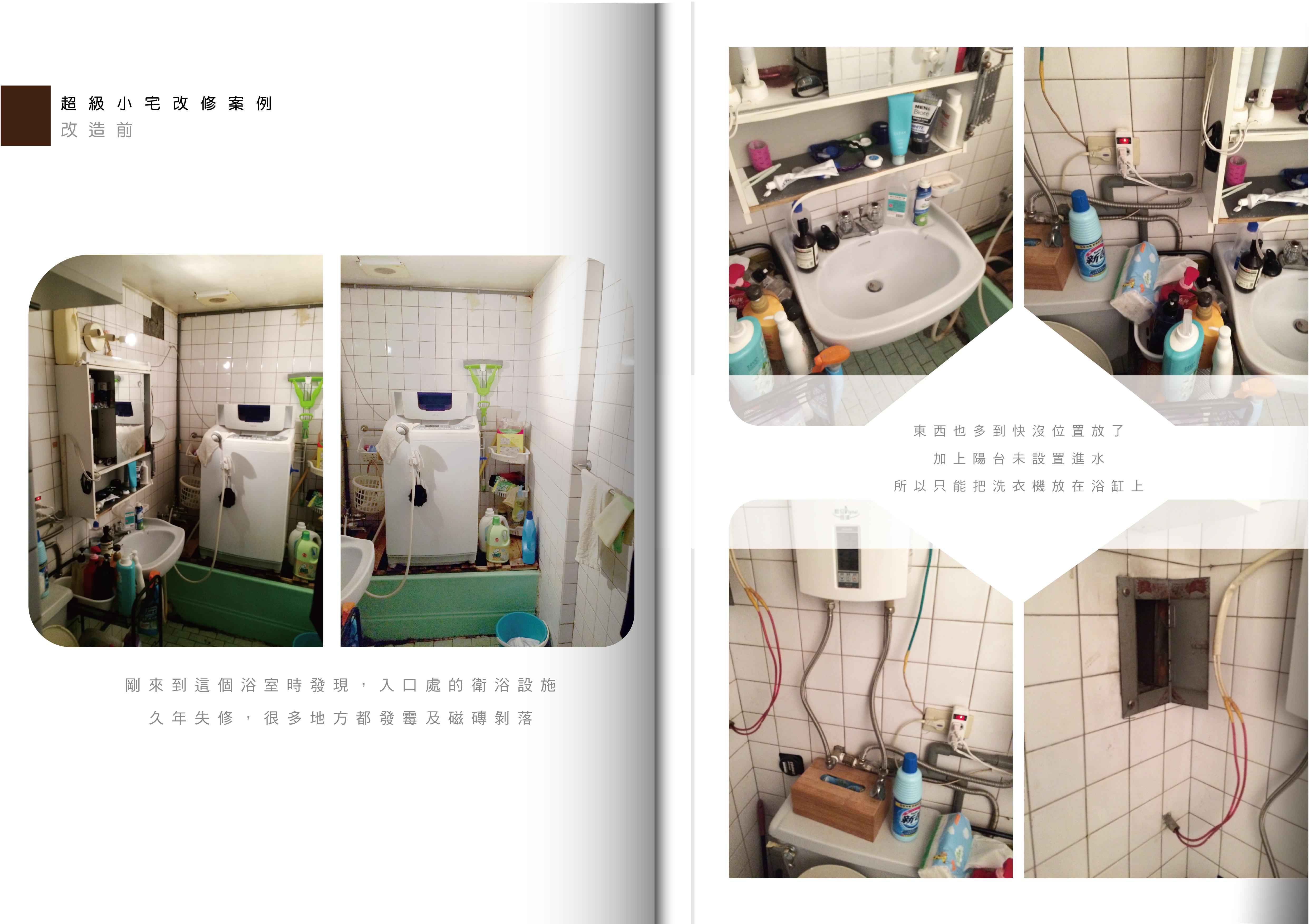 雜誌-雙-32.jpg