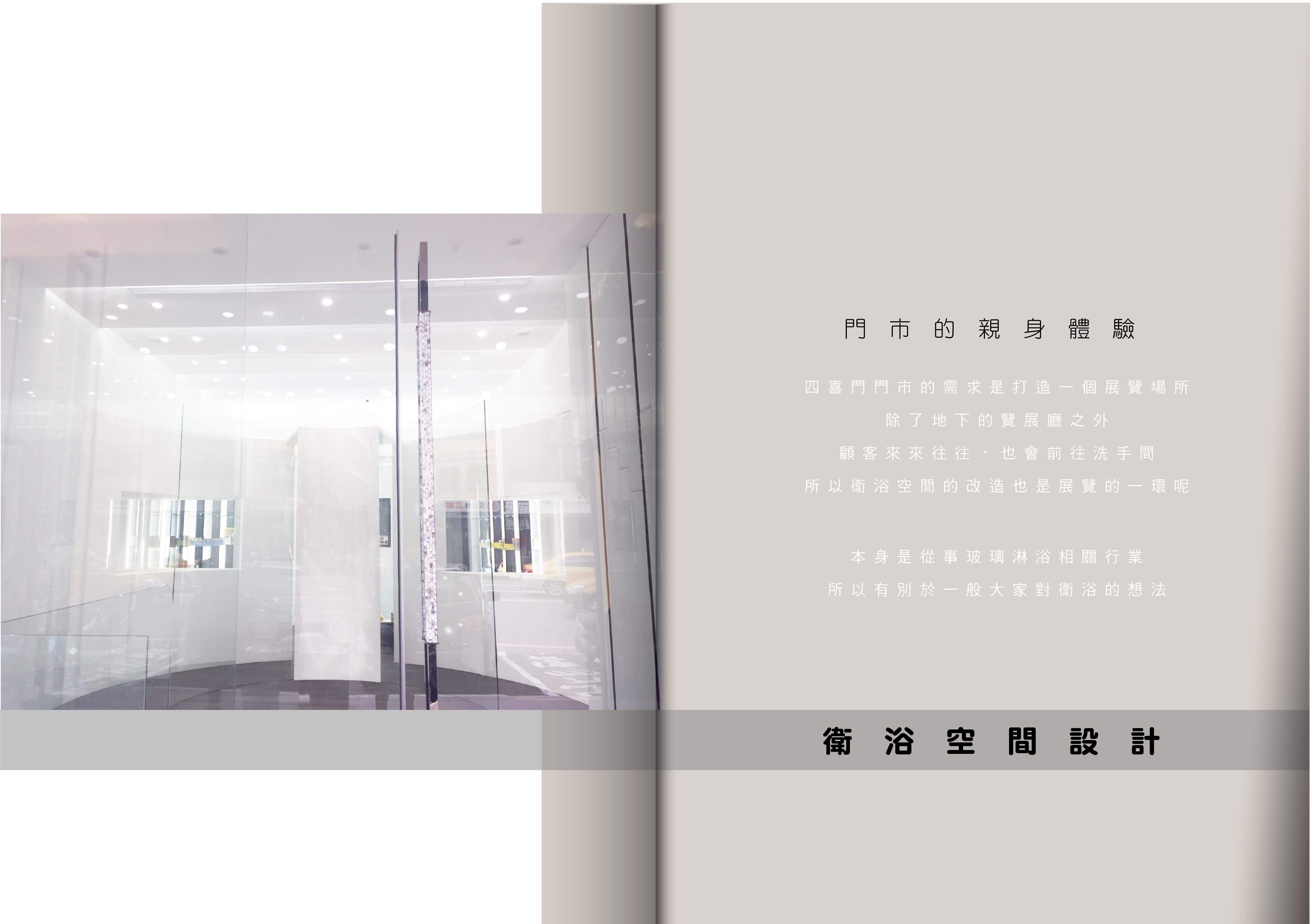 雜誌-雙-34.jpg