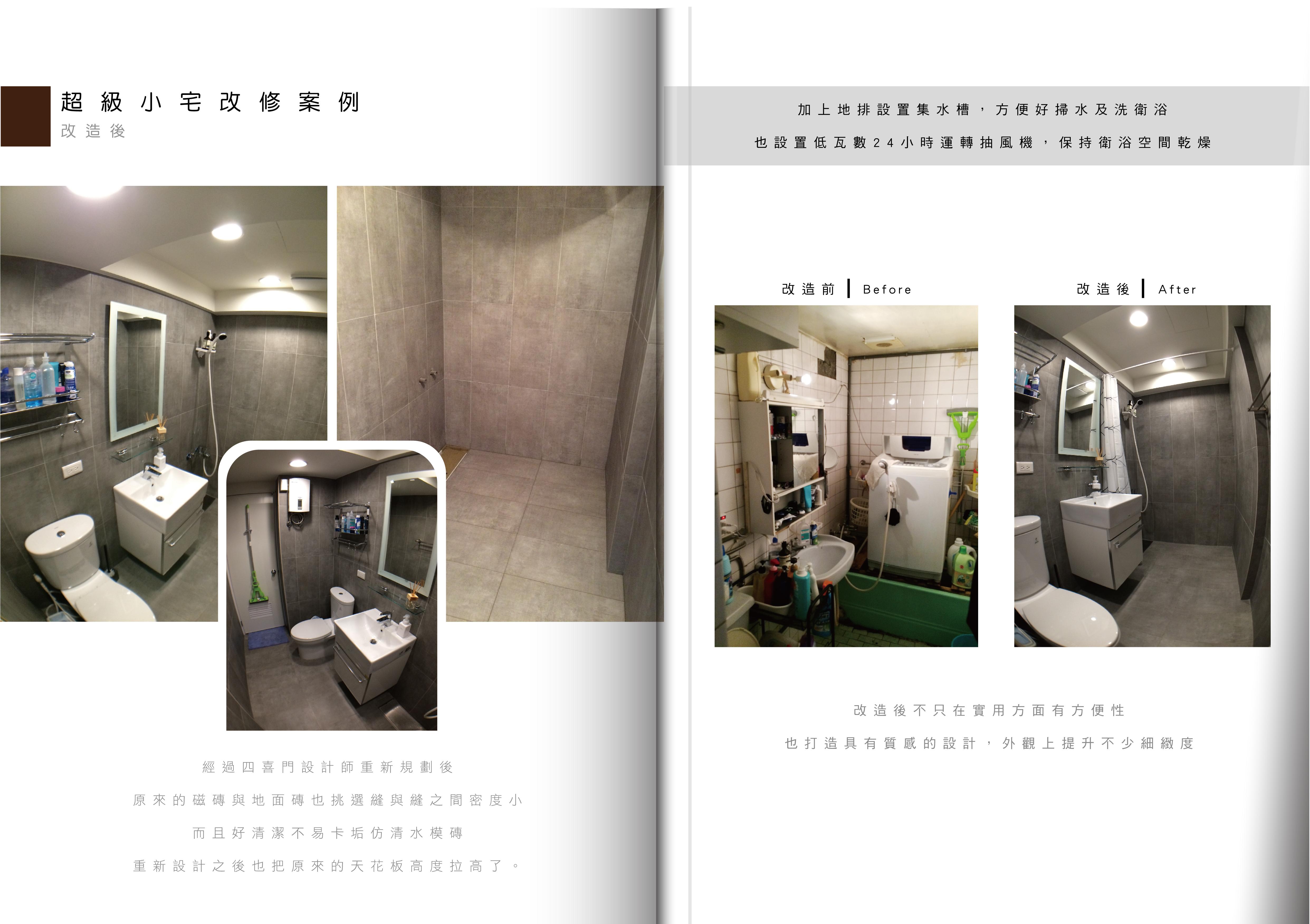 雜誌-雙-33.jpg