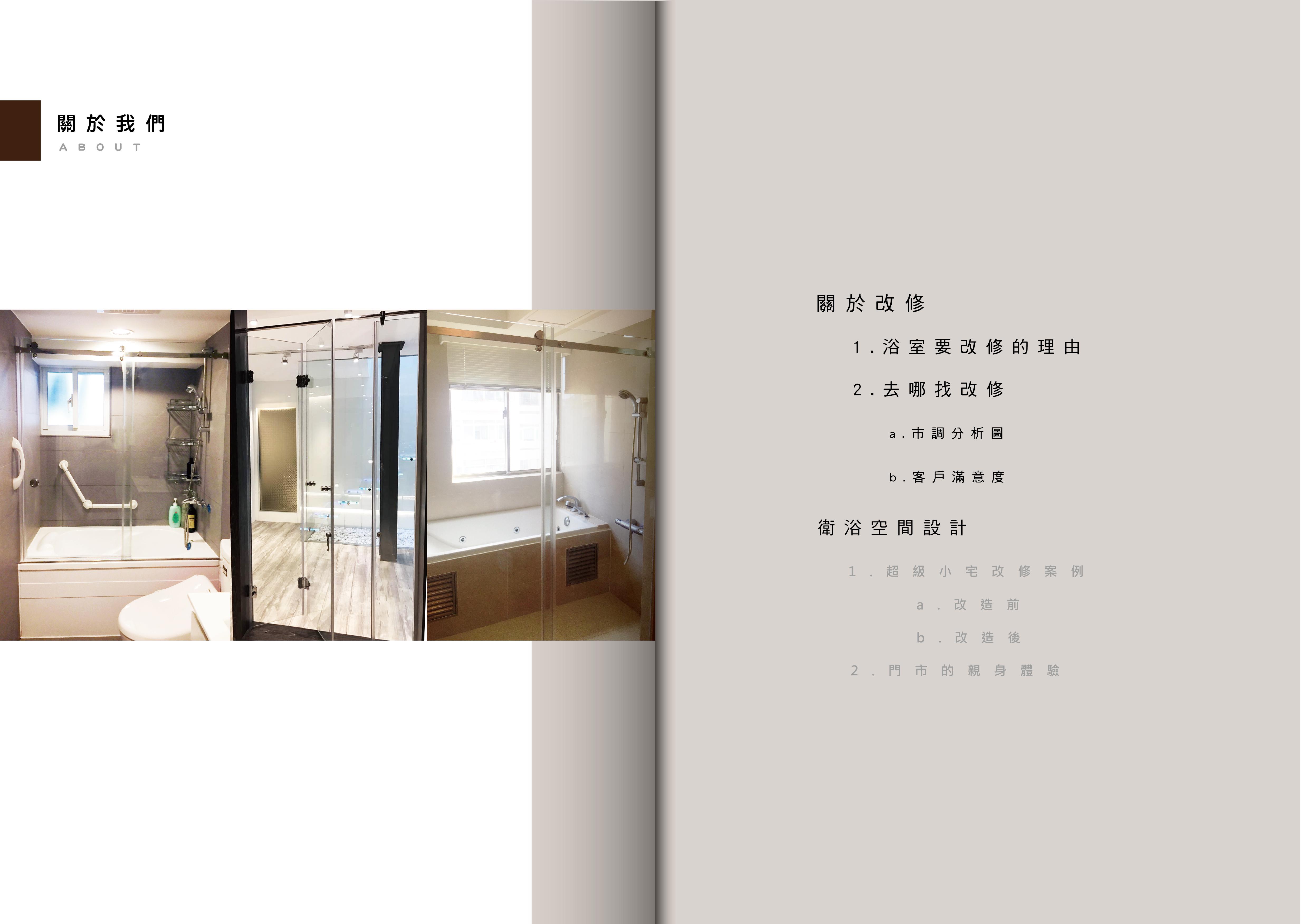 雜誌-雙-26.jpg