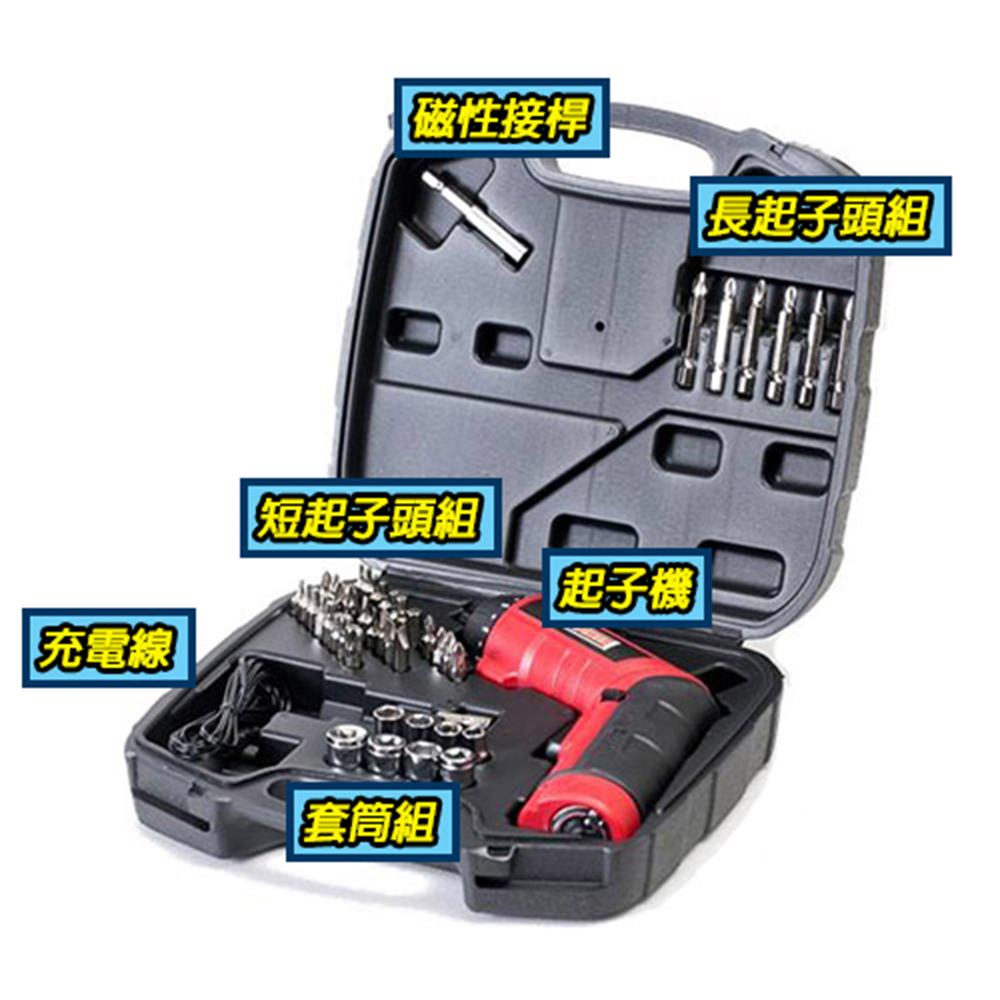 ML-CS37-USB主圖工具箱標-無印.jpg