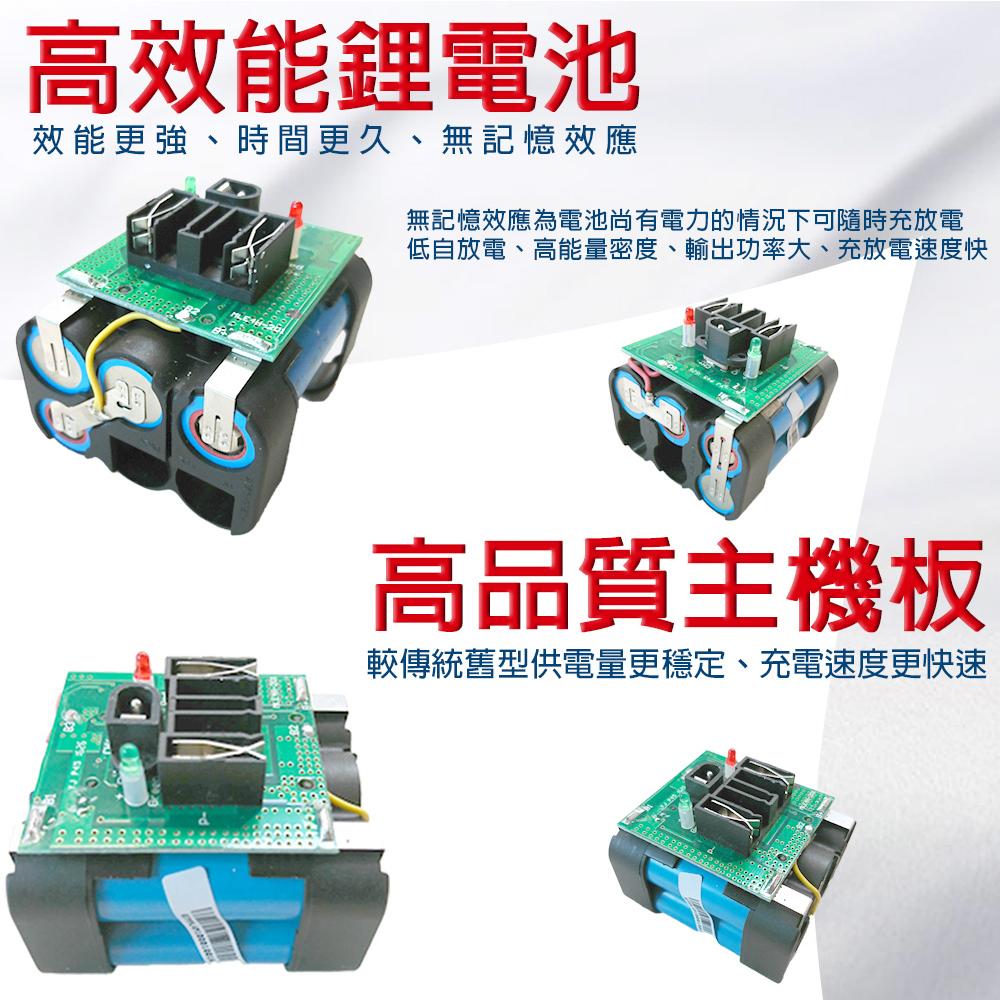 ML-CD9214電池示意圖-無印.jpg