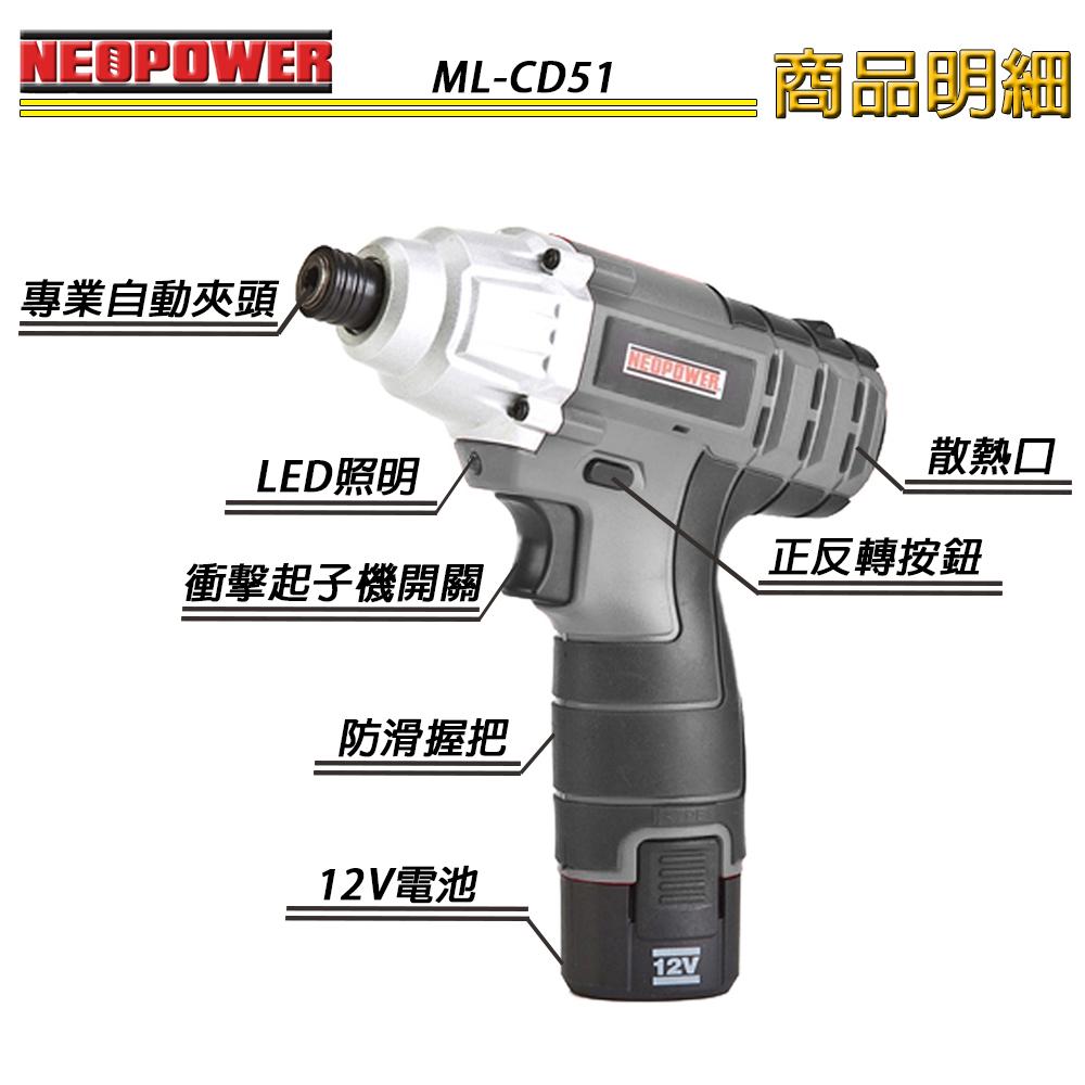 ML-CD51細項-無印.jpg