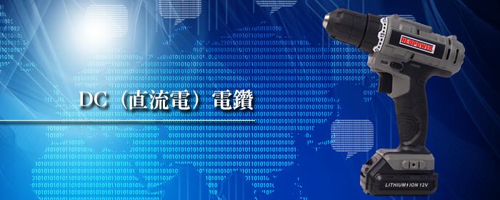 INDEX-名淞有限公司1.png