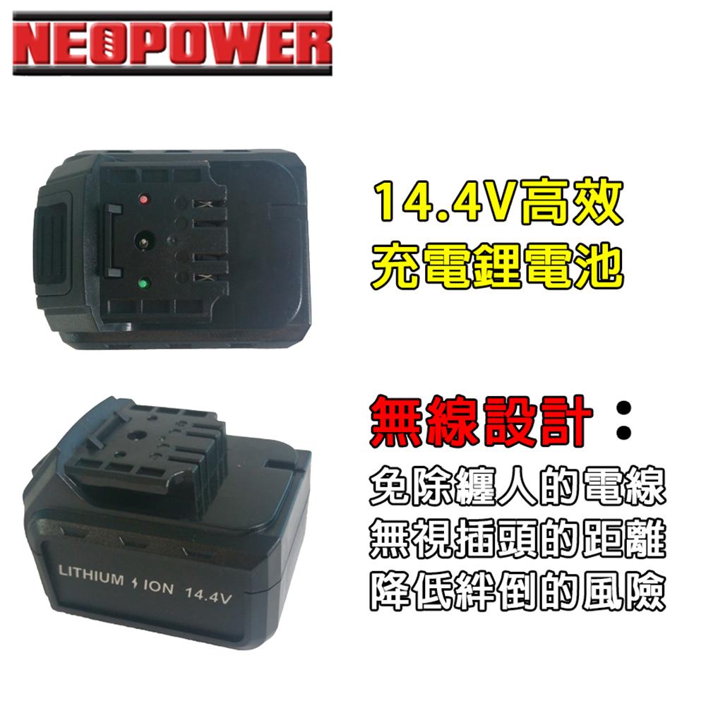 ML-CD9214電池示意圖2-無印.jpg