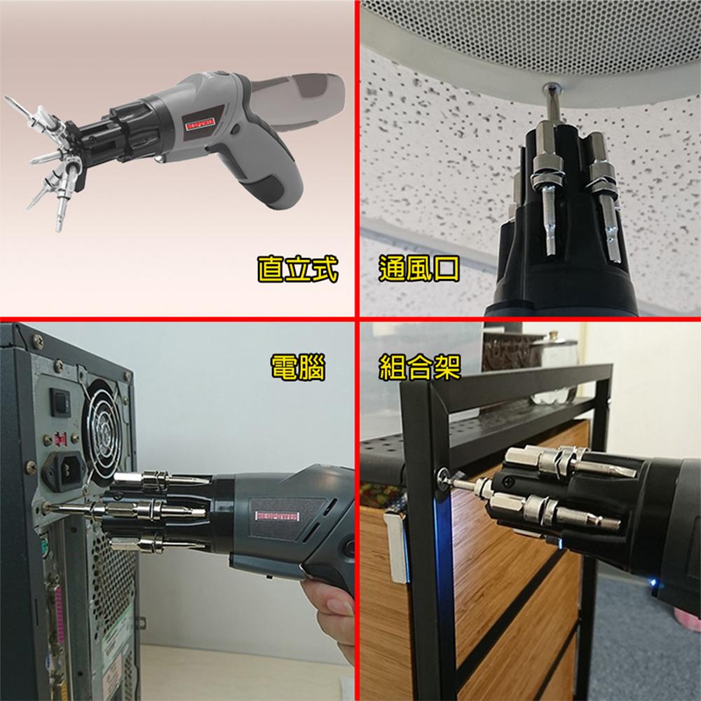 KCS-615AL情境圖-無印.jpg
