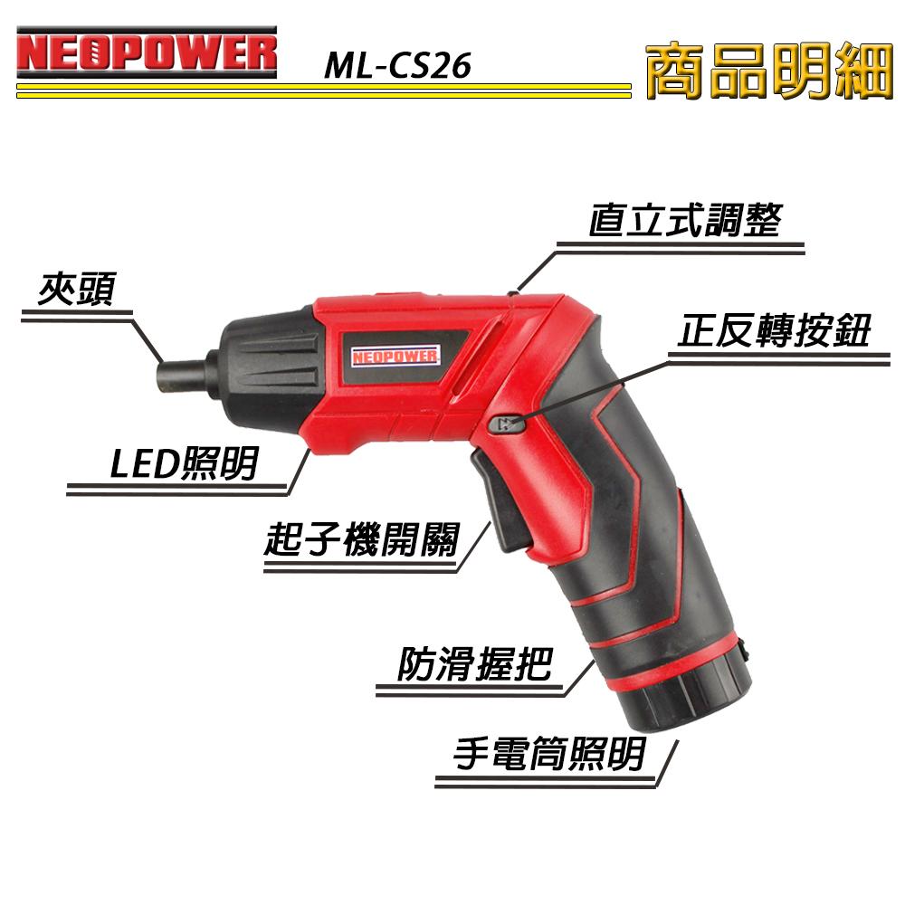 ML-CS265細項-無印.jpg
