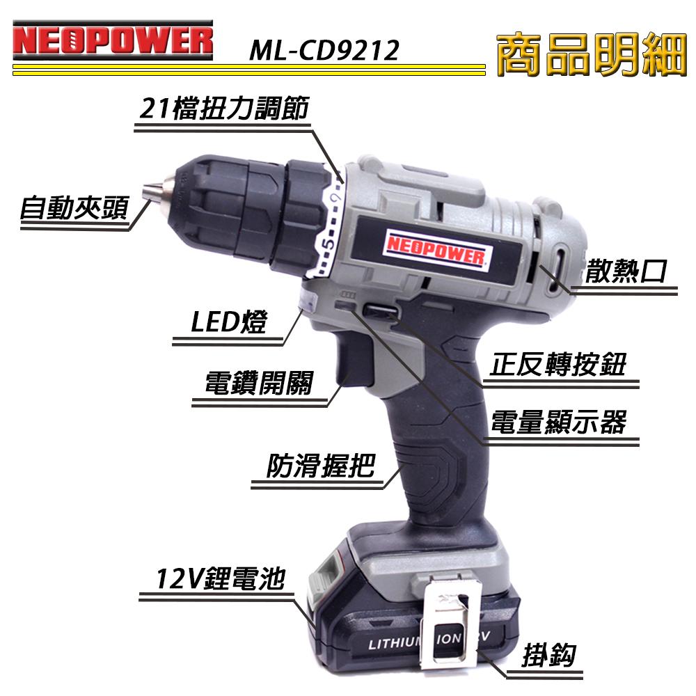 ML-CD9212細項-無印.jpg
