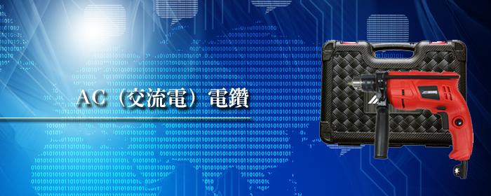 INDEX-名淞有限公司2.png