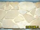 米黃石亂片