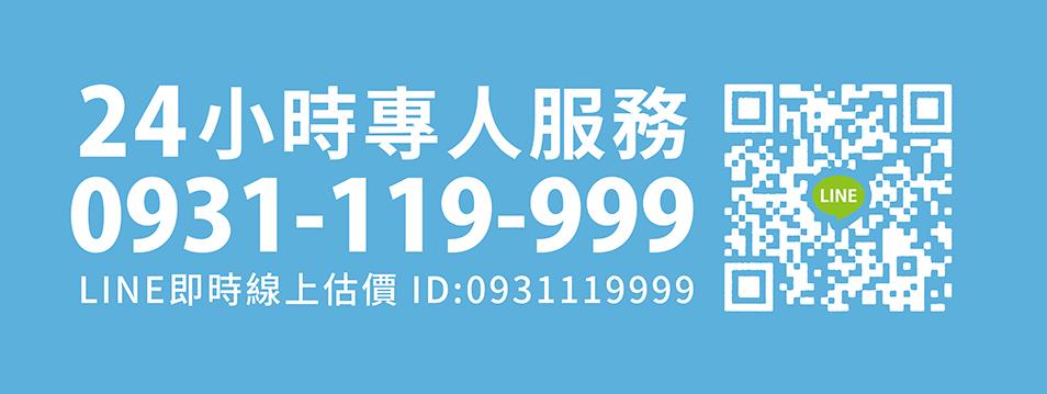 banner(1366X359)a-02.jpg