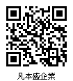 凡本盛企業有限公司.jpg