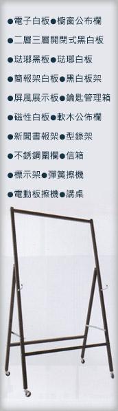 金益山banner_07.jpg