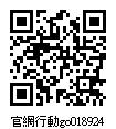 018924_官網行動go.jpg